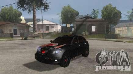 Infiniti FX35 для GTA San Andreas