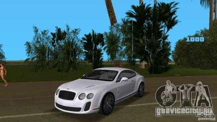 Bentley Continental Supersport для GTA Vice City