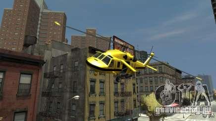 Yellow Annihilator для GTA 4