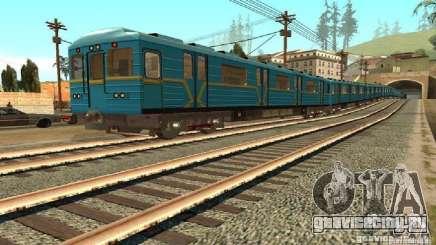 Метро типа ЕЖ для GTA San Andreas
