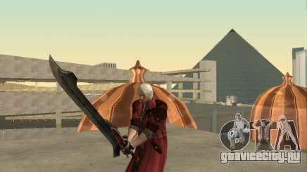 Nero sword from Devil May Cry 4 для GTA San Andreas