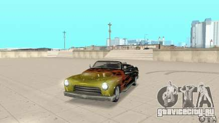 Flat Out Style для GTA San Andreas