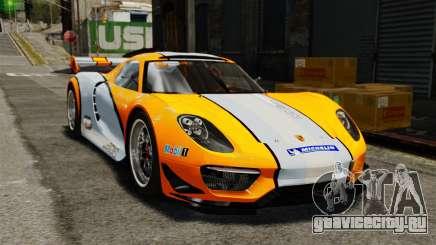 Porsche 918 RSR Concept для GTA 4