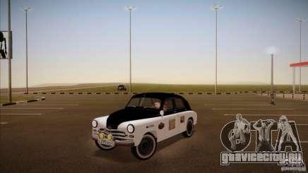ГАЗ М-72 для GTA San Andreas