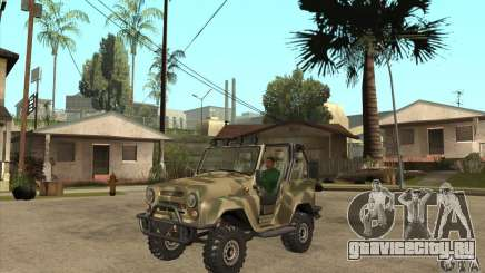 УАЗ 3150 шалун для GTA San Andreas