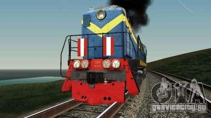 ТЭМ2-5036 для GTA San Andreas