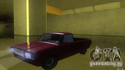 Lada 2107 Street Racing для GTA San Andreas