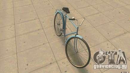 Велосипед Урал для GTA San Andreas