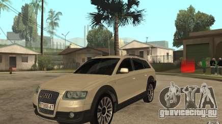 Audi Allroad Quattro для GTA San Andreas
