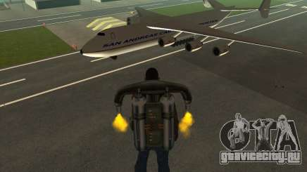 Антонов Ан-225 Мрия для GTA San Andreas
