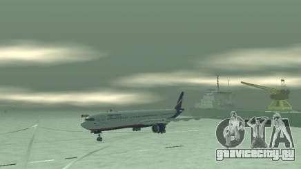Airbus A330-300 Аeroflot для GTA San Andreas