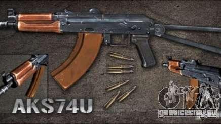 [Point Blank] АКС74У для GTA San Andreas