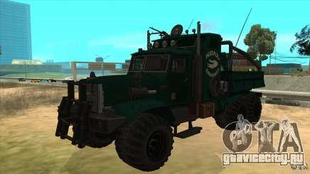 Краз 255-Б1 Krazy Crocodile для GTA San Andreas