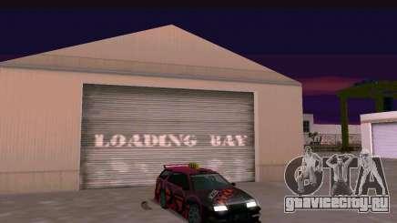Stratum Tuned Taxi для GTA San Andreas
