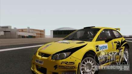 Satria Neo S2000 для GTA San Andreas