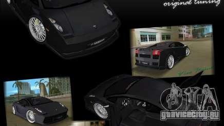 Lamborghini Gallardo Hamann Tuning для GTA Vice City