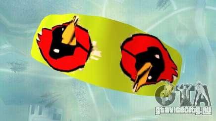 Парашют с Омской птицей для GTA San Andreas
