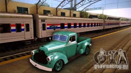 Shubert pickup для GTA San Andreas