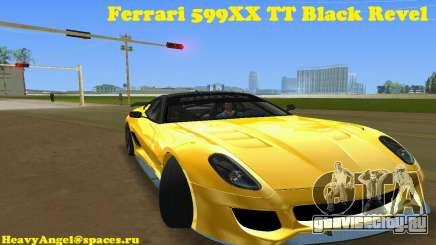 Ferrari 599XX для GTA Vice City