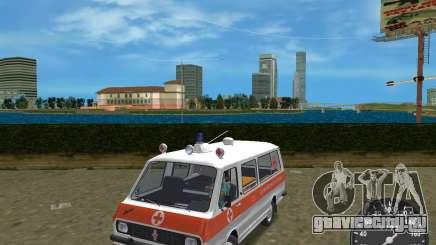 РАФ 2203 Скорая Помощь для GTA Vice City