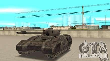 Танк Rhino-UT для GTA San Andreas