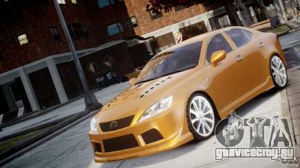 Lexus IS F для GTA 4