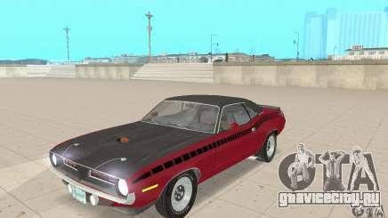 Plymouth Cuda AAR 340 1970 для GTA San Andreas