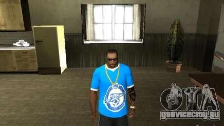 Майка Зенит для GTA San Andreas