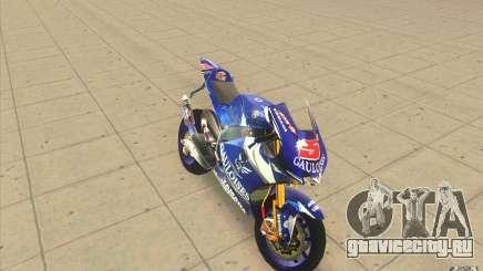 Yamaha M1 Edwards для GTA San Andreas