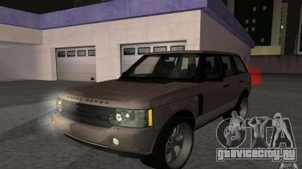 Land Rover Supercharged для GTA San Andreas