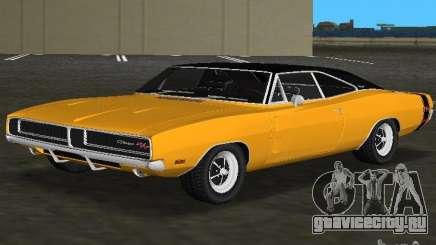 Dodge Charger RT 1969 для GTA Vice City