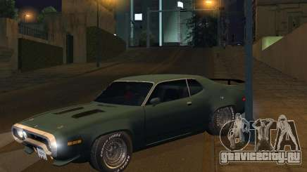 Plymouth Roadrunner для GTA San Andreas