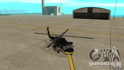 Annihilator для GTA San Andreas