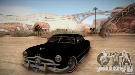 Ford Coupe Custom 1949 для GTA San Andreas