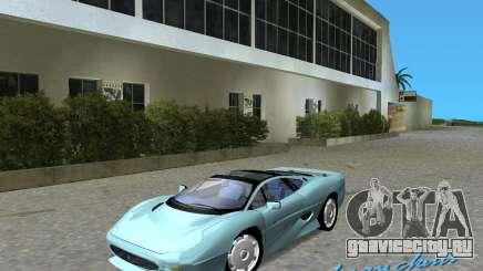 Jaguar XJ220 для GTA Vice City