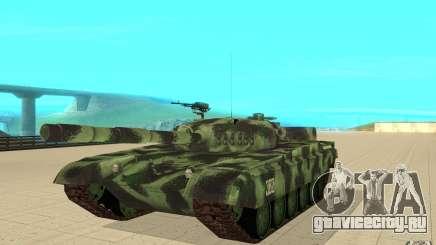 Танк T-72 для GTA San Andreas