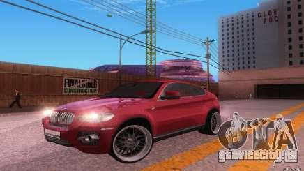 BMW X6 Tuning для GTA San Andreas