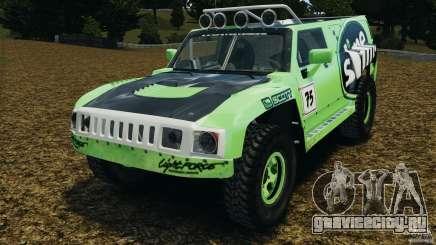 Hummer H3 raid t1 бирюзовый для GTA 4