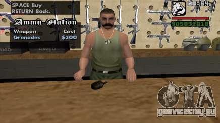 РГД-5 для GTA San Andreas