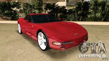 Chevrolet Corvette Z05 для GTA Vice City