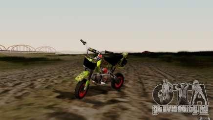 Kawasaki 50cc Pocket Factory Bike для GTA San Andreas