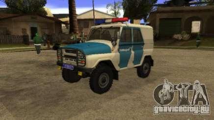 УАЗ 31519 Полиция для GTA San Andreas