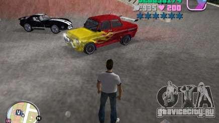 ЗАЗ 968M для GTA Vice City
