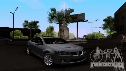 Pontiac G8 GXP для GTA San Andreas