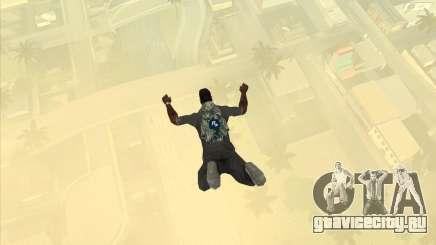 Парашют Rockstar (камуфляж) для GTA San Andreas