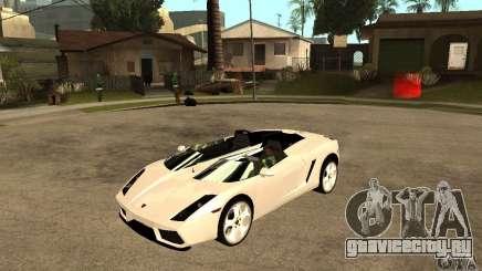 Lamborghini Concept S v2.0 для GTA San Andreas