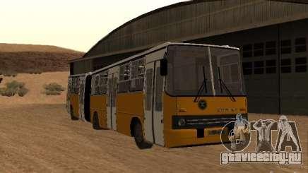 Икарус 280.46 для GTA San Andreas