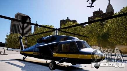 Russian Annihilator для GTA 4
