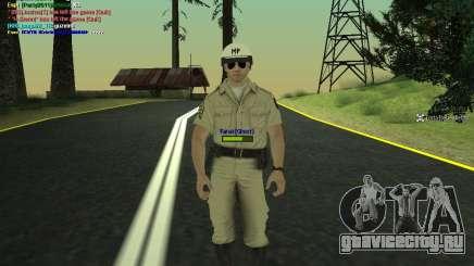 HQ texture for MP для GTA San Andreas
