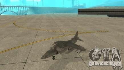 AV-8 Harrier для GTA San Andreas